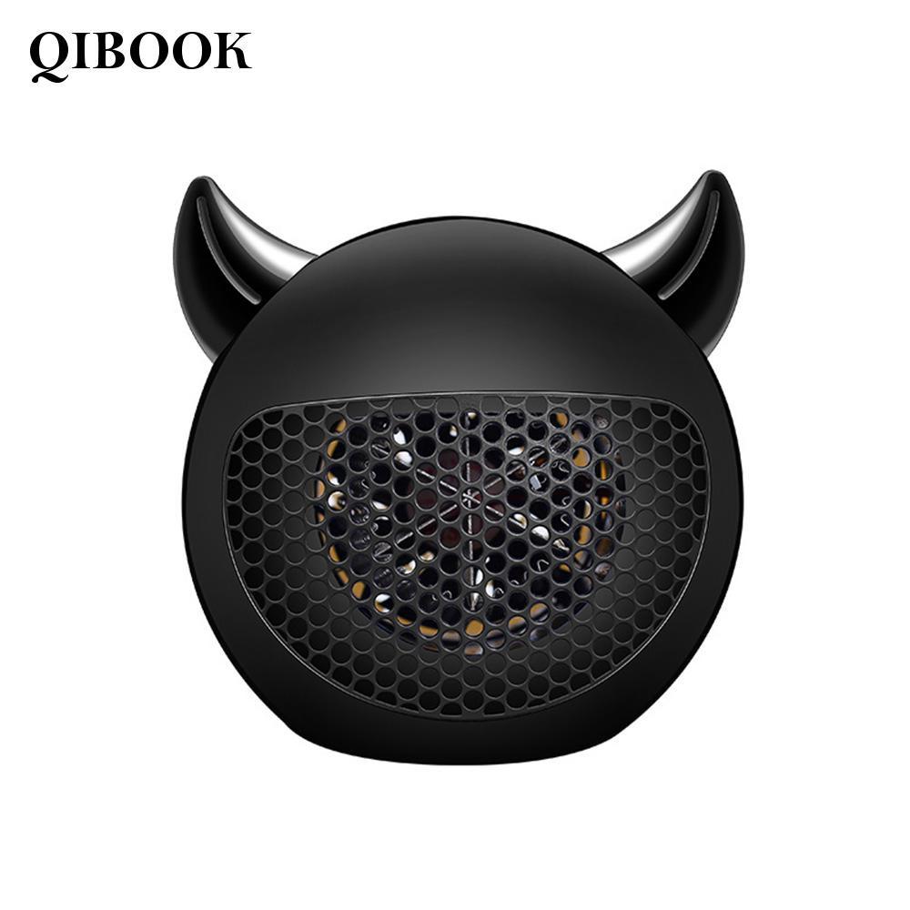 qibook小惡魔迷你暖風機400W-黑色  時尚