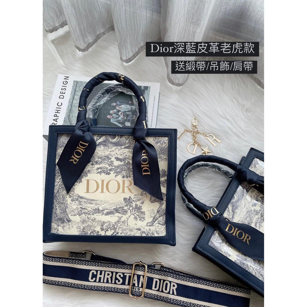預購款✨ Dior皮革包 Dior紙袋包 紙袋包改造 紙袋包 Dior紙袋 手作紙袋包 紙袋改造 Dior包包