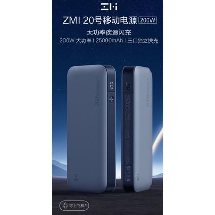 『米家專賣店』ZMI 紫米20號移動電源 200W 25000mAh灰色 行動電源 官方原裝正品 全新商品 ✅台灣出貨✅