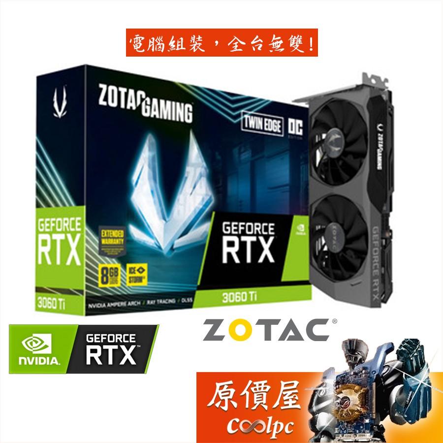 ZOTAC索泰 RTX3060Ti Twin Edge OC 3060 Ti/顯示卡/原價屋