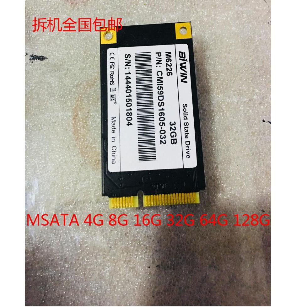 原裝拆機4G 8G 32G 64G 120G MSATA固態驅動器二手電子盤SSD