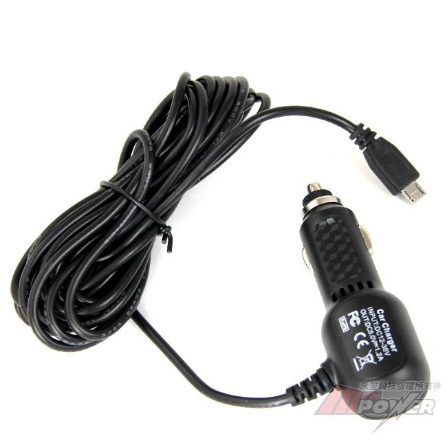 艾瑞克 Micro USB 5V/1.2A 車載專用車充線 點煙器 (禾笙科技)