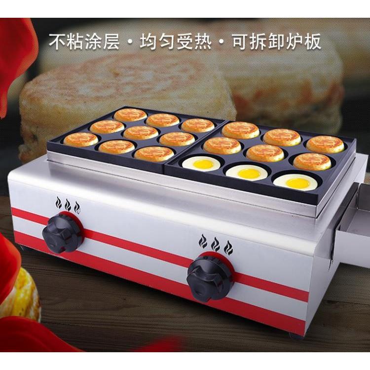 全新新品 雞蛋漢堡機擺攤商用雞蛋漢堡爐燃氣18孔蛋堡機車輪餅機紅豆餅機