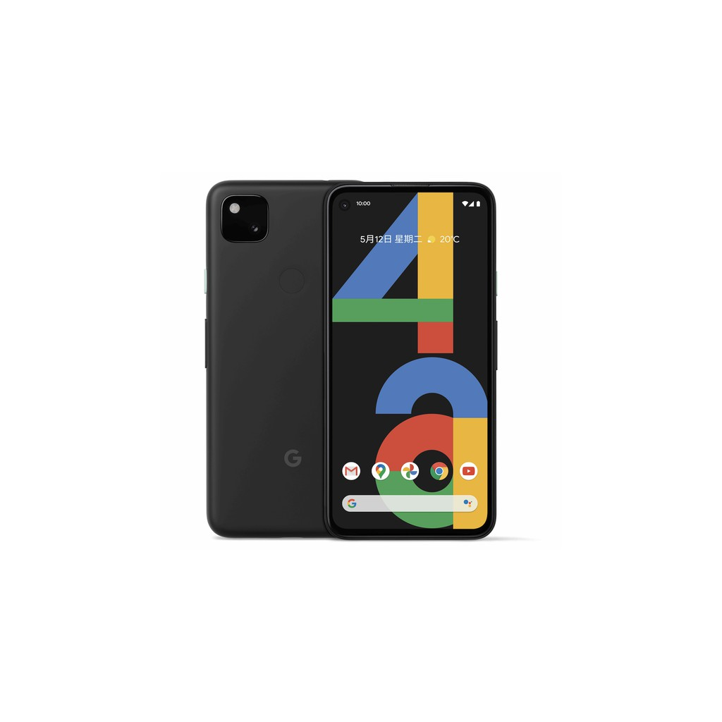 Google Pixel 4a 5G(6G/128G) 過年送自己一台好手機 輕旗艦夜拍首選
