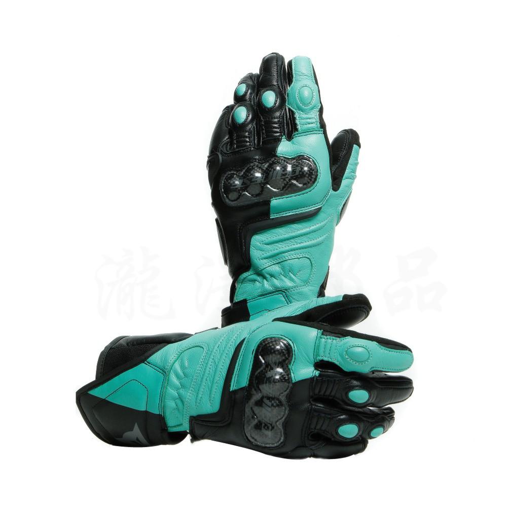 瀧澤部品 義大利 DAINESE 丹尼斯 CARBON 3 LADY 黑湖水綠 女版款 長版手套 防摔手套 碳纖維護具