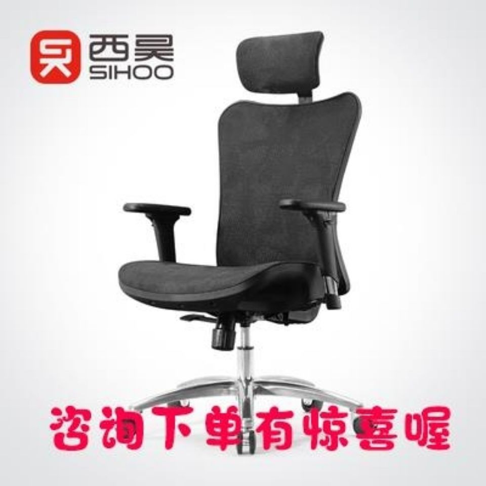 西昊人體工學椅—M57,正品工廠內部直銷【7天內發貨】