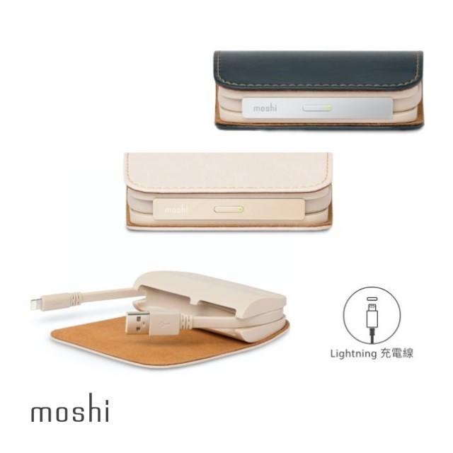 Moshi IonGo 5K 帶線行動電源(USB 及 Lightning 雙充電線 iPhone 充電專用)