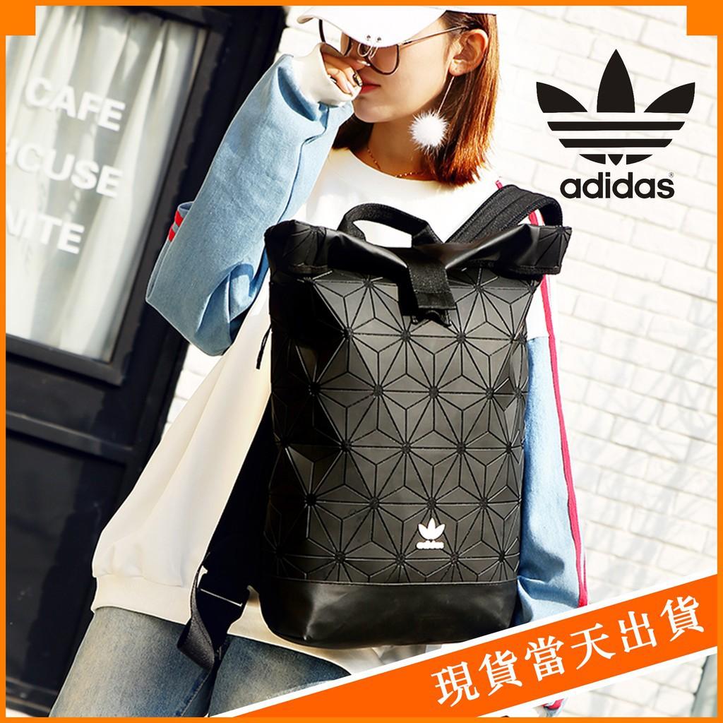 cb2373d3362 現貨Adidas 愛迪達三葉草菱形背包Originals Urban Backpack最新三宅一生韓版潮包  蝦皮購物