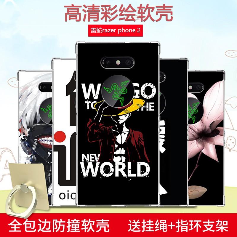 現貨好康 雷蛇razer phone2手機殼 razer phone 2保護套 個性雷蛇2硅膠軟殼