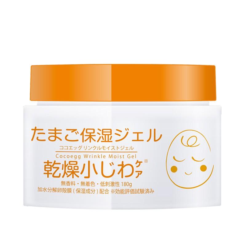 【日本】【Cocoegg】雞蛋殼保濕凝膠180g(日本原裝進口 有中文標)