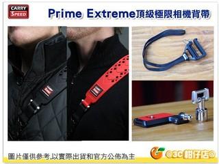 Carry Speed Prime Extreme 極限 減壓背帶 快槍 快速 含F2底盤 立福公司貨 新北市