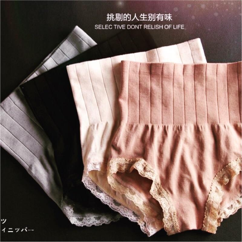 "ZUCA""S - 無縫高腰微收腹提臀燃脂蕾絲塑身內褲 【PP- 609】現貨"