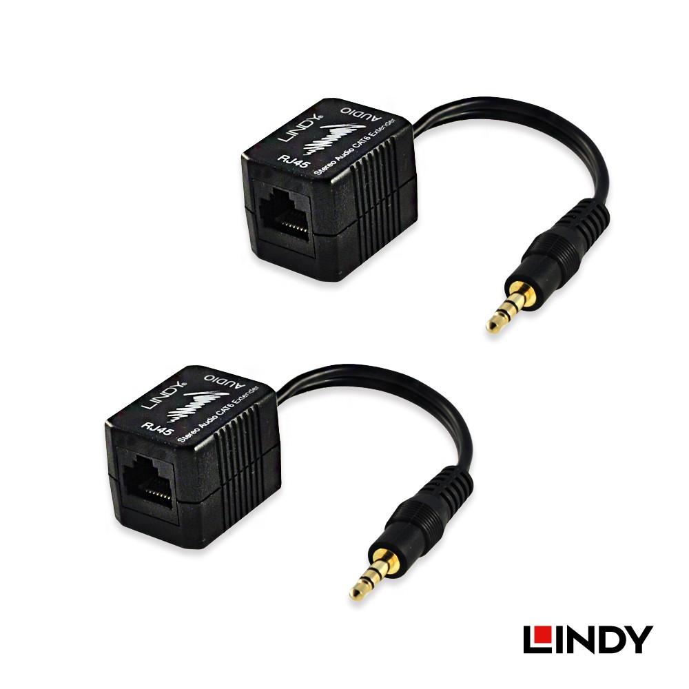 LINDY 林帝 70450 -3.5MM立體音源CAT5/6延長器 100M