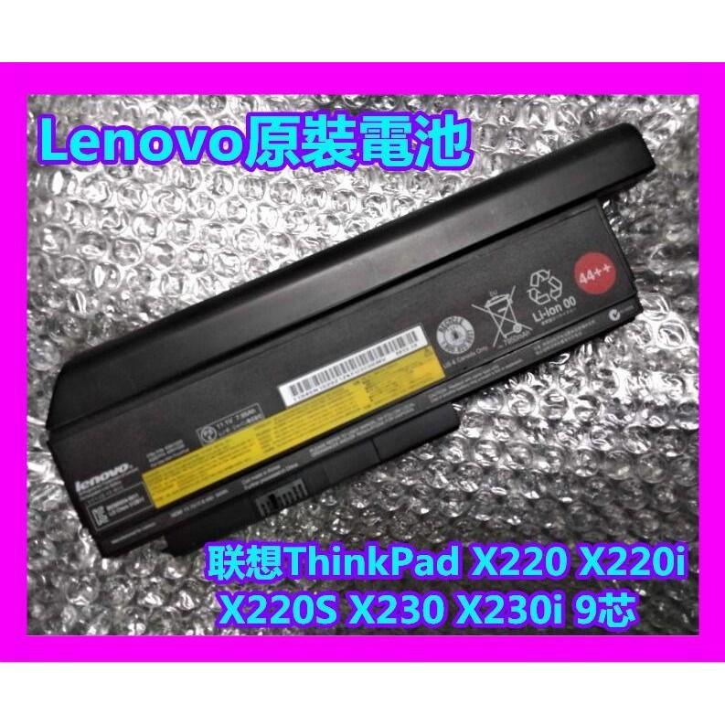 全新原廠配件Lenovo 聯想ThinkPad X220 X220i X220S X230 X230i 9C 筆記本配件