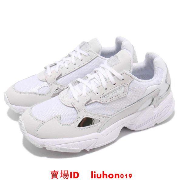 adidas 老爹鞋 Falcon W 白 灰 皮革鞋面 復古 老爺鞋 爸爸鞋 運動鞋 女鞋 B28128