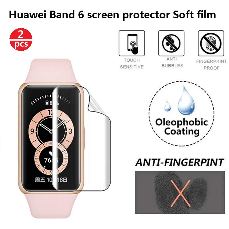 適用 華為手環6 軟膜螢幕貼 全覆蓋屏幕保護貼 華為榮耀手環6 智慧手錶 滿版螢幕保護貼