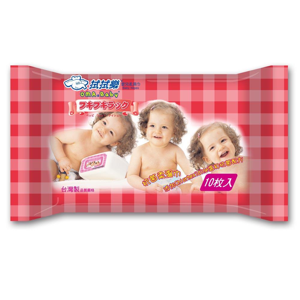 拭拭樂 嬰兒濕紙巾紅色隨身包(10抽x48包)