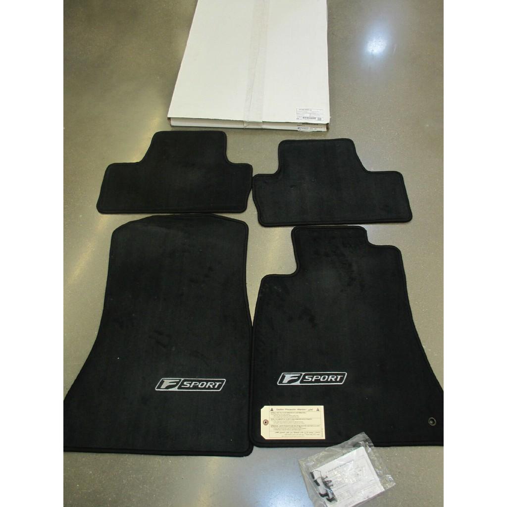 LEXUS 正廠 新品 06-12 IS250 美規 F sport 腳踏墊 四件組(無現貨需預定)