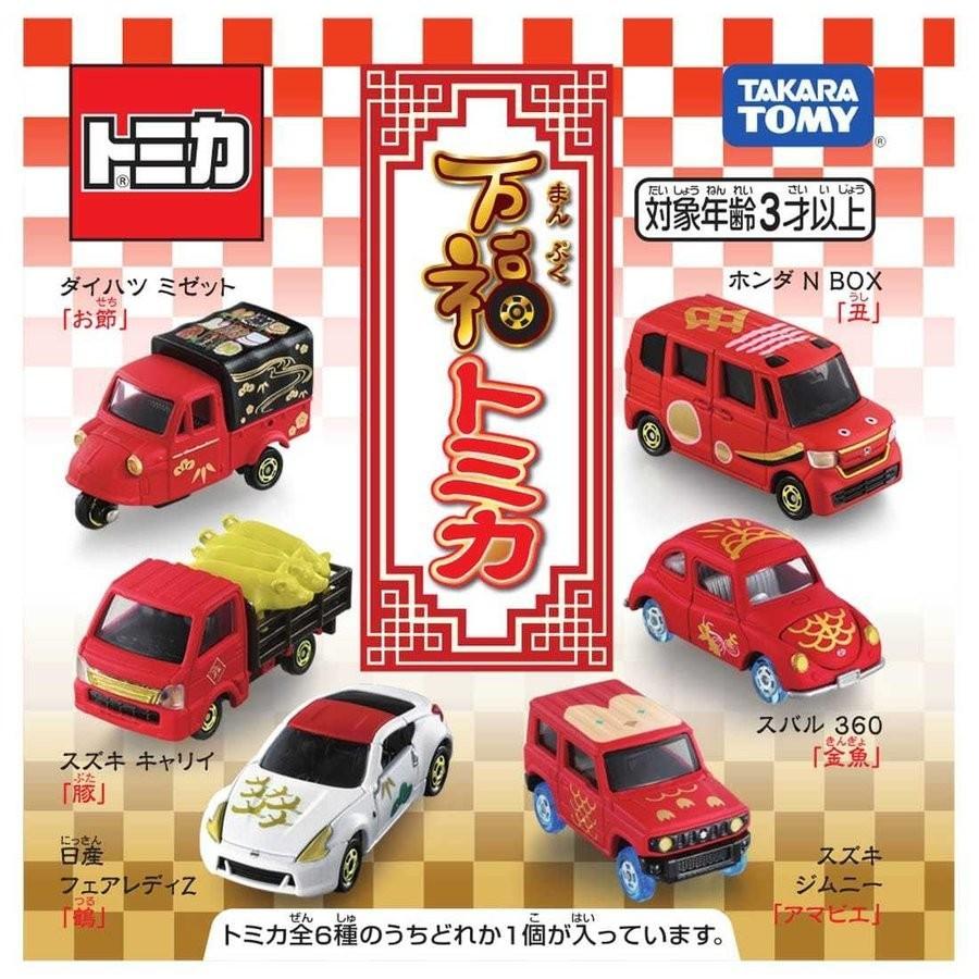 TOMICA2021新春過年限定車款