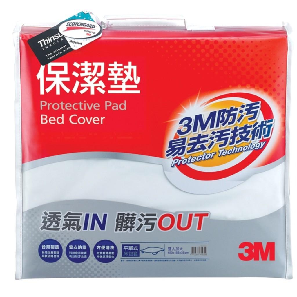 【HJ-代購】好市多Costco(線上代購)  3M 保潔墊