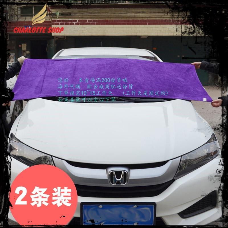 洗車毛巾60 160擦車巾布專用汽車用品吸水加厚不掉毛大號抹布套裝