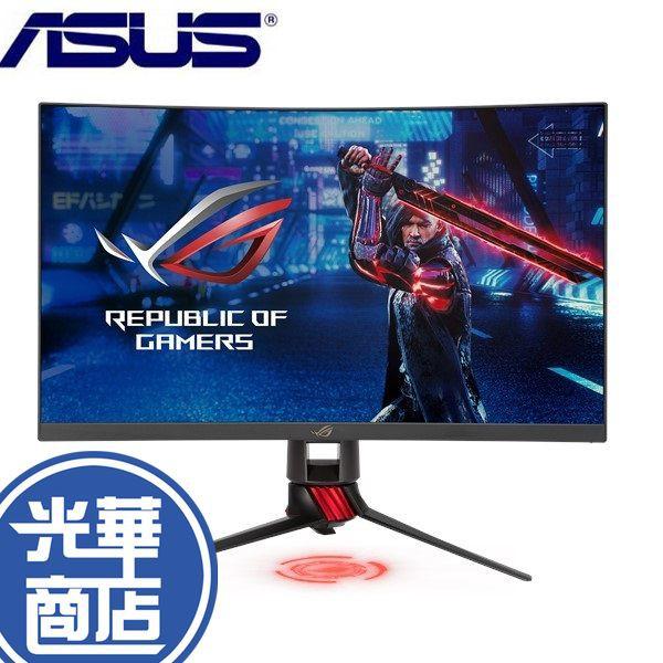 光華商店㊣【現貨熱銷】ASUS 華碩 ROG Strix XG27WQ 27吋 螢幕顯示器 1MS 電競 曲面 2K