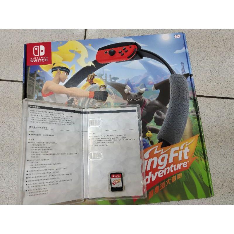 switch任天堂二手健身環大冒險遊戲片+健身環