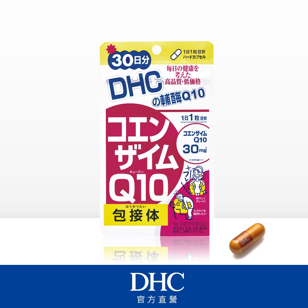 DHC 輔酶Q10 (30日)