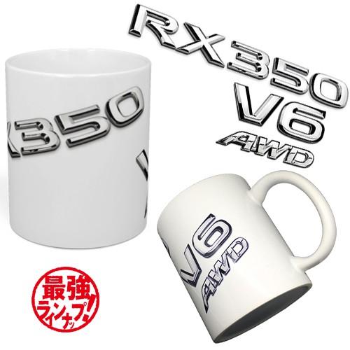 RX350 V6 AWD LEXUS 馬克杯 紀念品 杯子 避震器 和尚頭 濾網 機油濾網 方向燈燈泡 去除異味 手機座