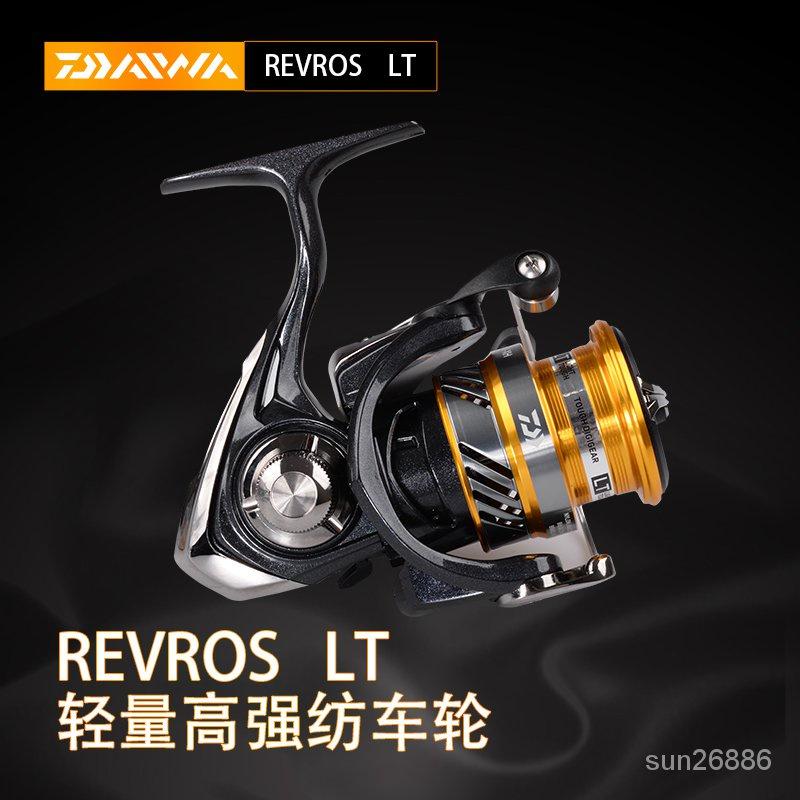 【釣魚神器🐟釣魚必備】達瓦lt紡車輪防海水REVROS日本原裝DAIWA路亞輪1000型微物紡車輪 9KFP