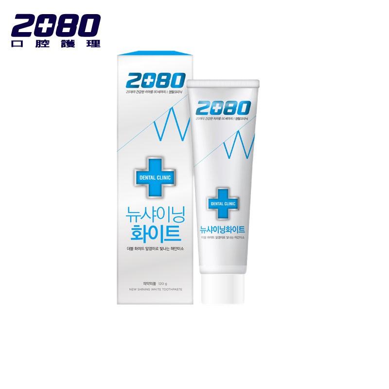 韓國2080 潔白牙膏120gx8條