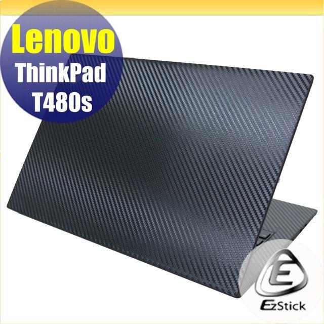 (Ezstick) Lenovo ThinkPad T480S 黑色立體紋機身貼 (含上蓋貼、鍵盤週圍貼) DIY包膜