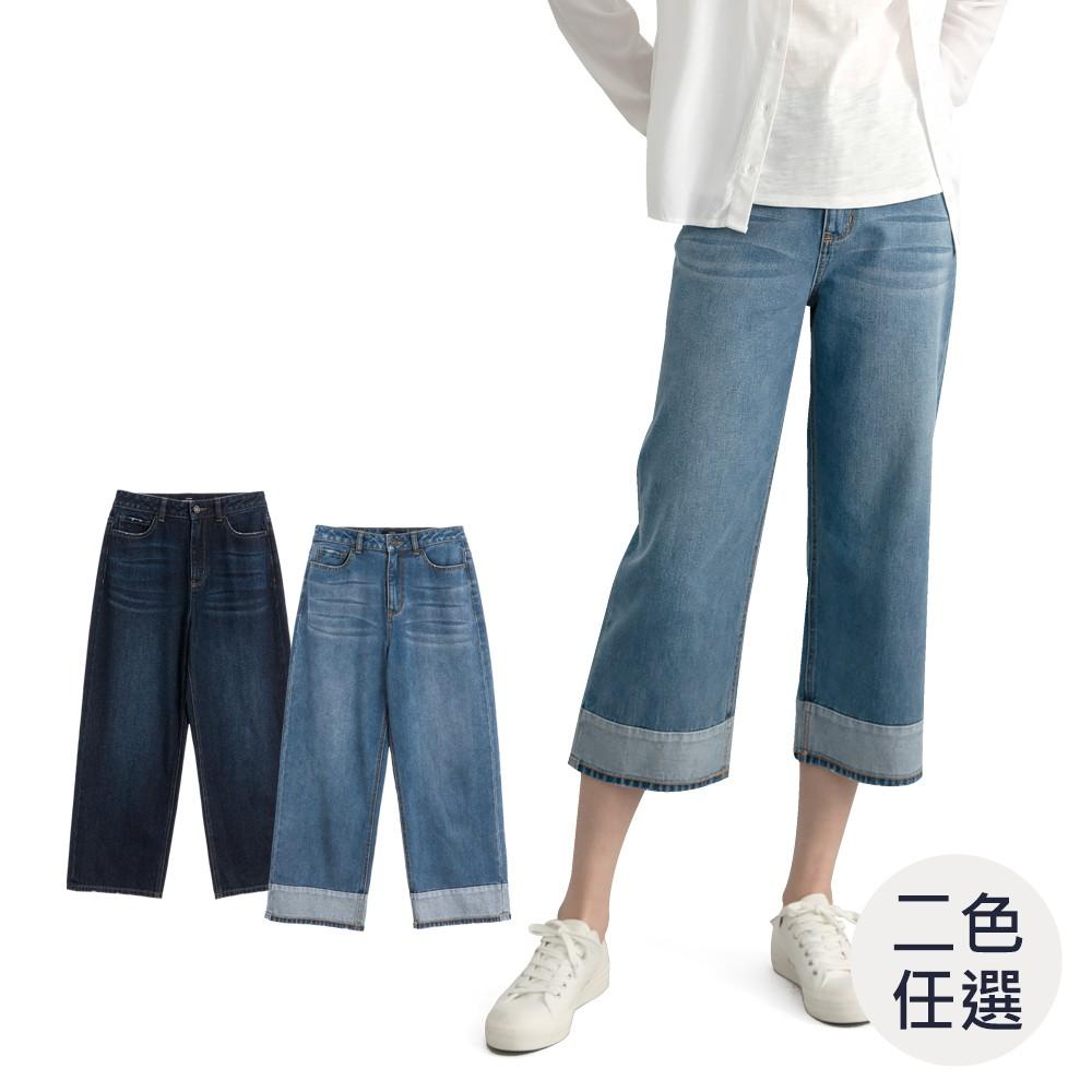 GIORDANO 女裝四季百搭直筒牛仔褲 (兩色任選) 05420234