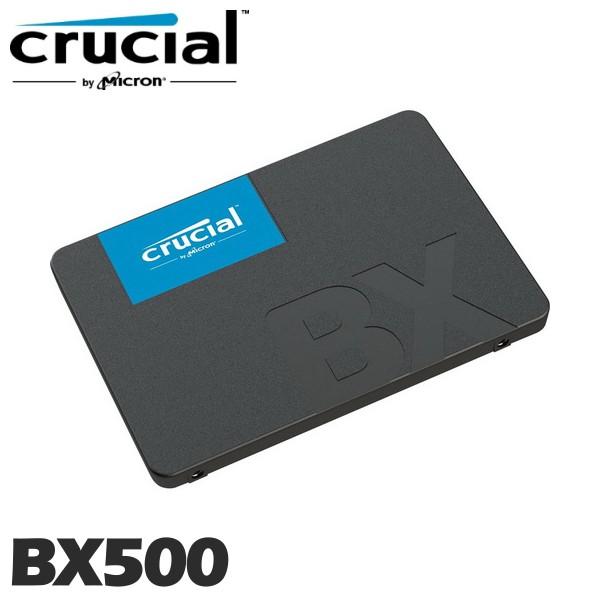 [折扣碼現折] 美光 BX500 SATA3 SATAⅢ 2.5吋 SSD 固態硬碟 120G 240G 480G