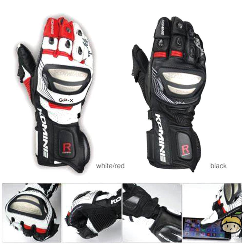 【精品热卖】現貨 日本komine GK-212 鈦合金競賽型皮長手套 可觸控 防風 防滑 防摔手套