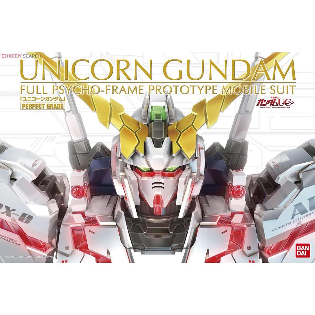 玩具寶箱 - BANDAI PG 1/60 RX-0 Unicorn Gundam 獨角獸鋼彈