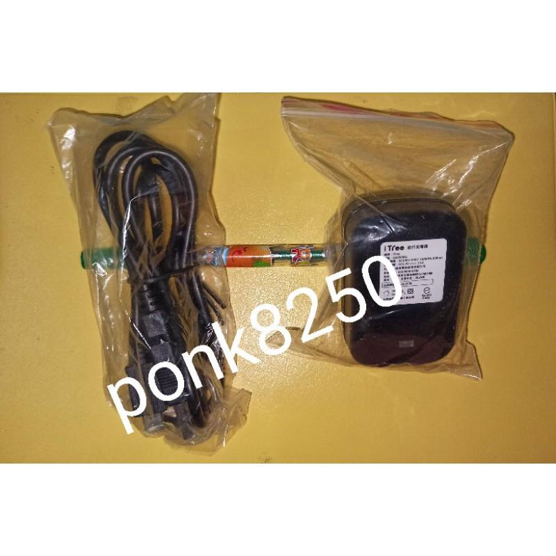 台積電廠商專用手機充電組