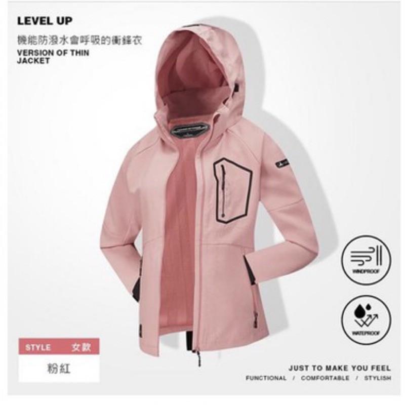 轉賣 ONE BOY 機能防潑水會呼吸的衝鋒衣