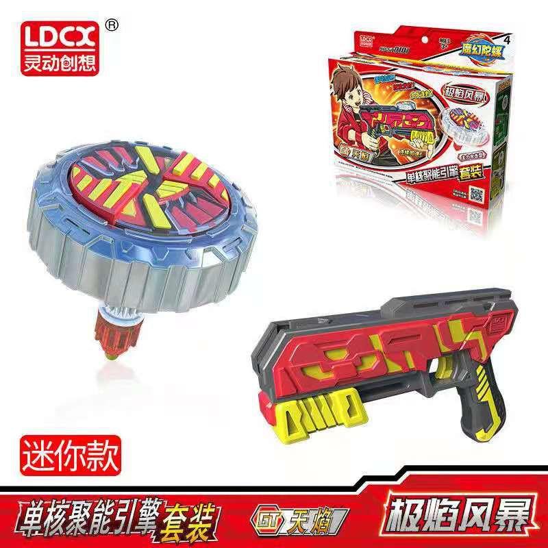 【爆款熱銷】男孩最愛了 戰鬥陀螺 發射器 靈動創想正版 魔幻陀螺雙核 發光陀螺 槍 戰鬥盤 陀螺盤 陀螺正版