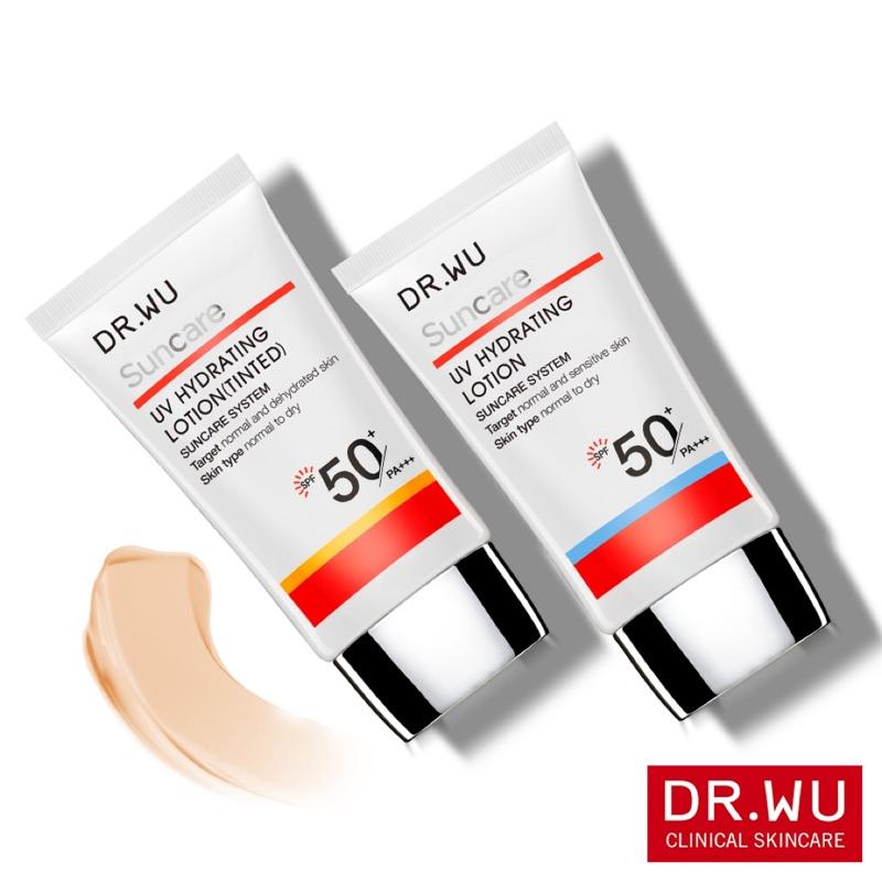 DR.WU 全日保濕防曬乳SPF50+ 30ML(買一送一)
