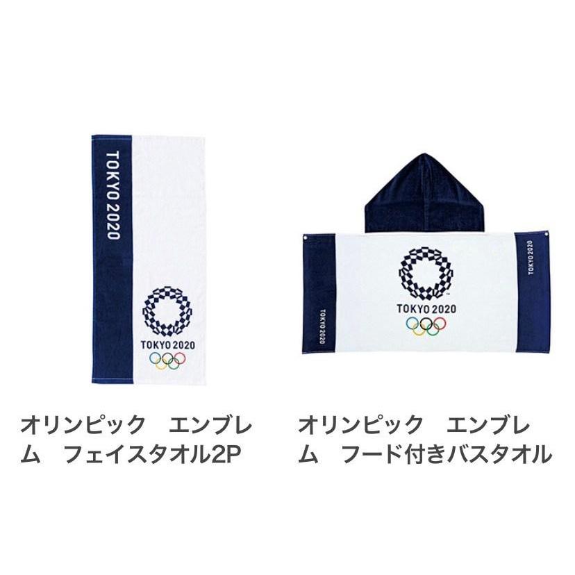 *Gladness day 日韓代購* 2020 東京奧運 紀念系列 毛巾/浴巾