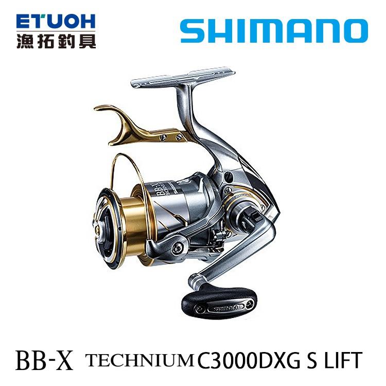 SHIMANO 15 BB-X TECHNIUM C3000DXG SUT L 固定左手 [漁拓釣具] [磯釣捲線器]