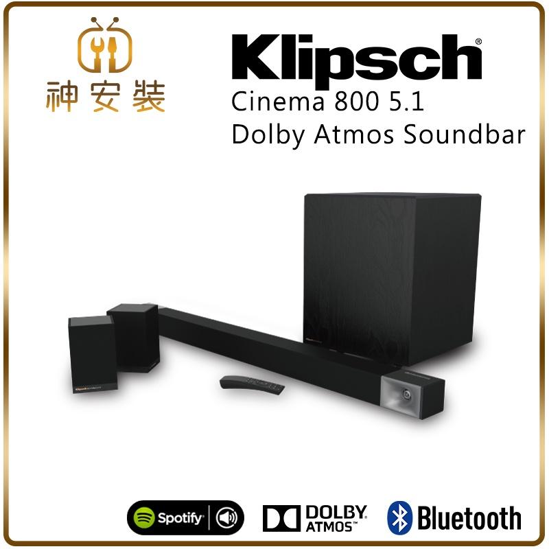 Klipsch 古力奇 Cinema 800 5.1 Soundbar 劇院組 (送真無線耳機)-預購