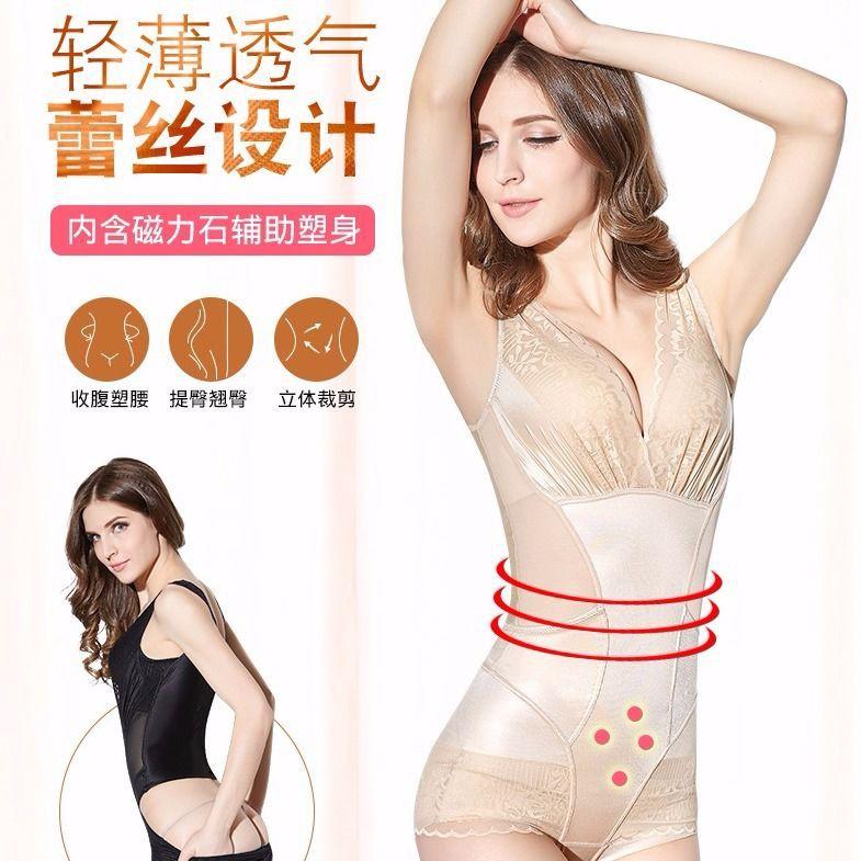 【塑身衣】【新款】美人計塑身衣正品后脫式產后收腹超薄款美體燃脂連體瘦身內衣3.0