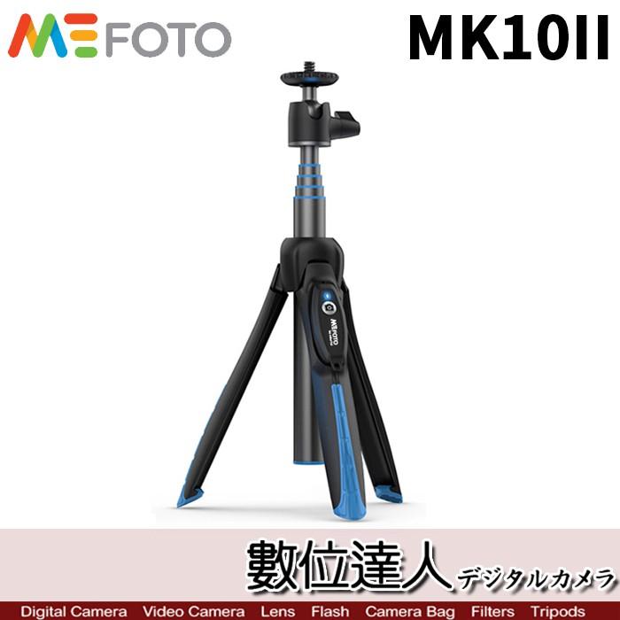 MEFOTO 美孚 MK10II 藍牙自拍迷你腳架組 / MK10 二代 數位達人