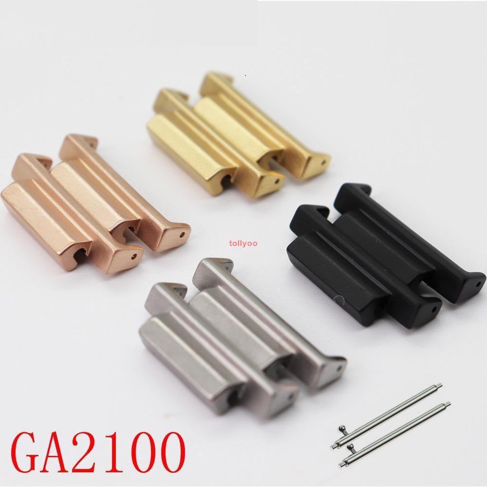 闆闆力薦🏆農家橡樹GA2100二代精鋼橡膠表帶連接器轉換頭不銹鋼改裝表殼表帶