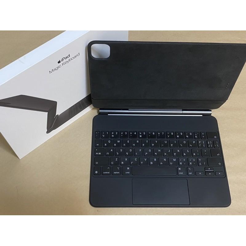(二手)Apple iPad Pro 11 巧控鍵盤 中英介面 9成新