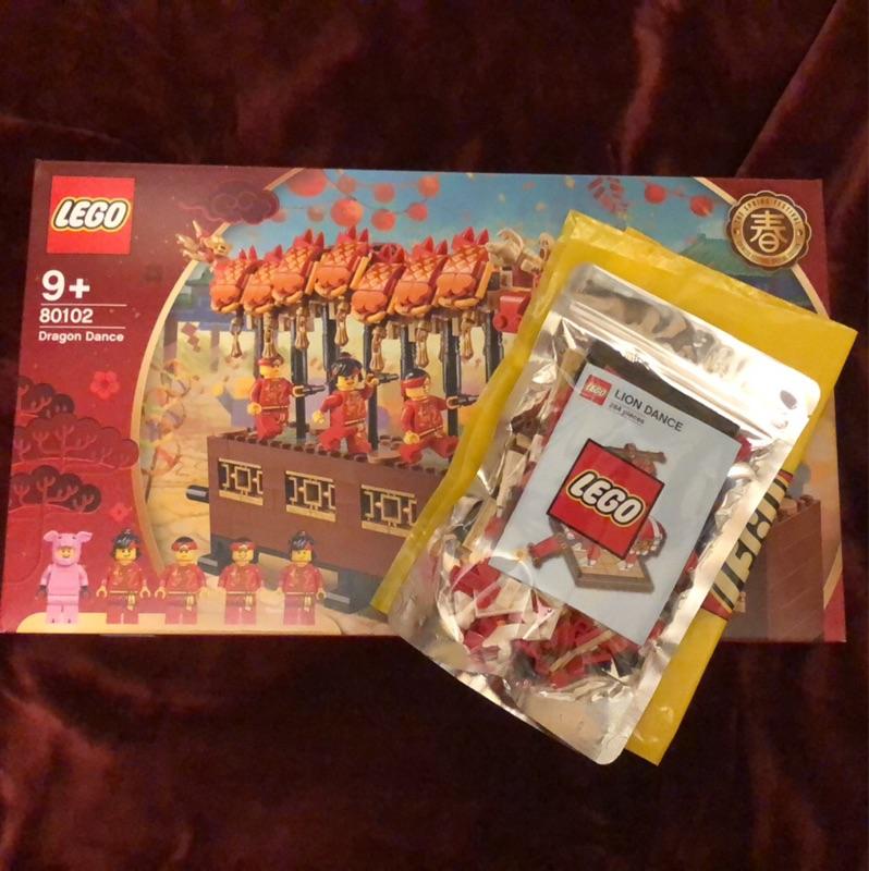 【現貨】樂高 LEGO 全新限量 正版 舞龍舞獅 80102舞龍 舞獅  聖誕禮物 過年禮物 新年禮物🎁