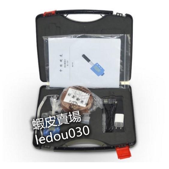 現貨--HL150筆式硬度計裡氏硬度計金屬硬度計便攜式硬度計洛氏硬度計
