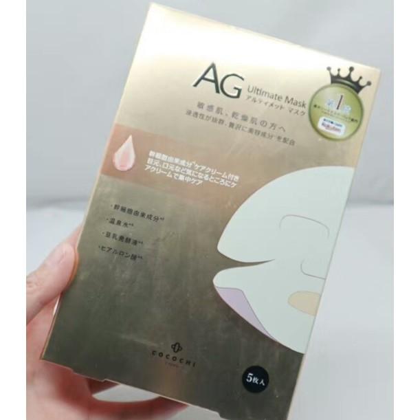 AG 抗糖兩部曲面膜